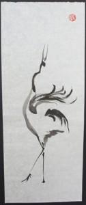 Japanese Crane Dancing Right by Patricia Larkin Green