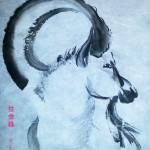 The Ram 2015.PatriciaLarkinGreen