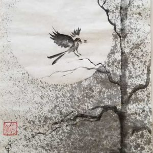 "Award of Excellence for  ""Hope for World Peace"" Sumi-e (Asian Ink Painting by Patricia Larkin Green"