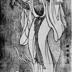 Katsukawa Sunsho Yurei and Crow