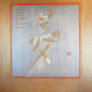 Golden Dream 30 x 24 Oil Painting on Canvas With poem By Patricia Larkin Green